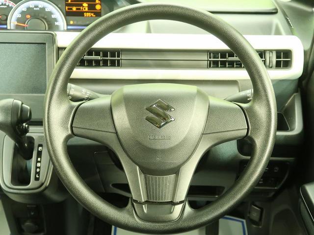 ハイブリッドFX スマートキー ヘッドアップディスプレイ オートエアコン アイドリングストップ レーンキープサポート ヘッドライトレベライザー 電動格納ミラー 運転席パニティミラー(35枚目)