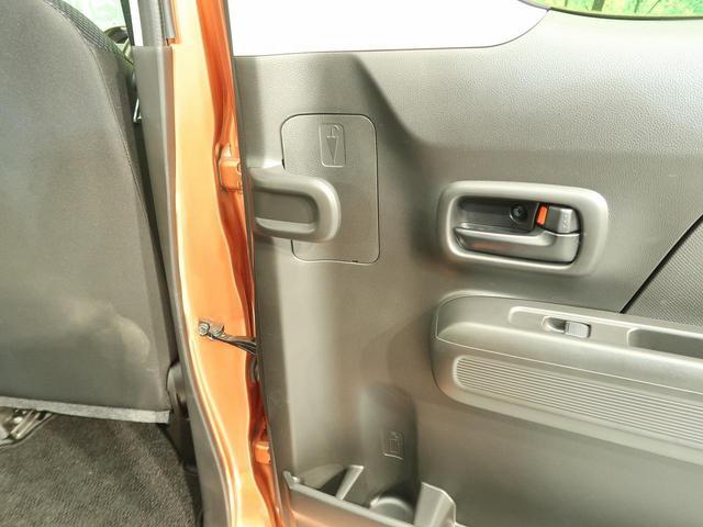 ハイブリッドFX スマートキー ヘッドアップディスプレイ オートエアコン アイドリングストップ レーンキープサポート ヘッドライトレベライザー 電動格納ミラー 運転席パニティミラー(36枚目)