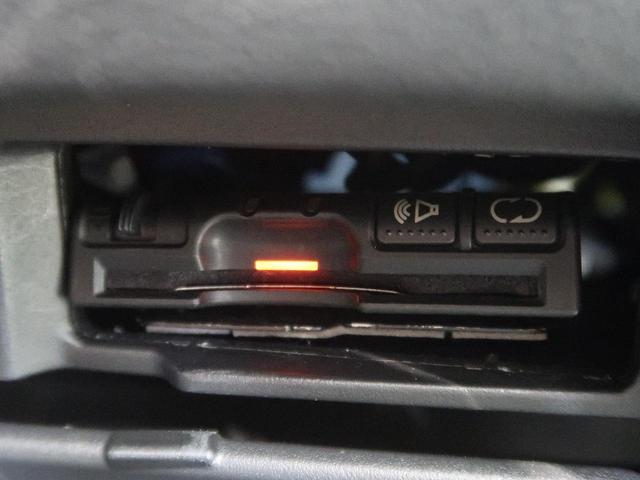 ライダー エマージェンシーブレーキ セーフティパックA 純正9インチナビ フルセグ クルーズコントロール ハンズフリー両側電動スライドドア LEDヘッドライト 純正16インチアルミホイール(7枚目)