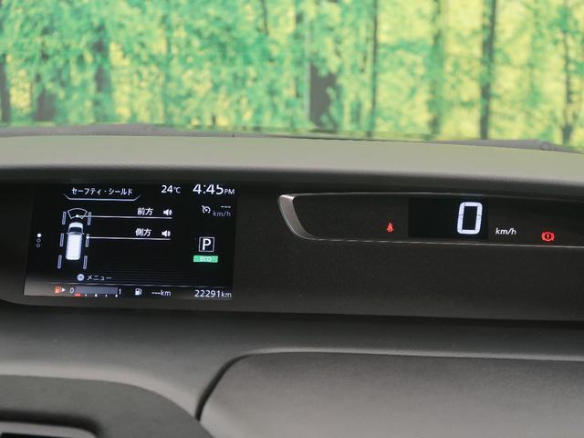 ライダー エマージェンシーブレーキ セーフティパックA 純正9インチナビ フルセグ クルーズコントロール ハンズフリー両側電動スライドドア LEDヘッドライト 純正16インチアルミホイール(47枚目)