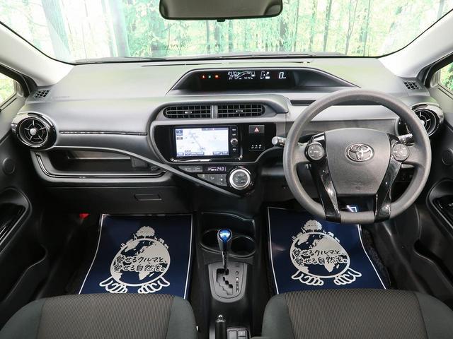Sスタイルブラック セーフティセンス 純正SDナビゲーション バックモニター フルセグTV スマートキー プッシュスタート オートハイビーム レーンキープサポート ヘッドライトレベライザー ETC オートライト(2枚目)