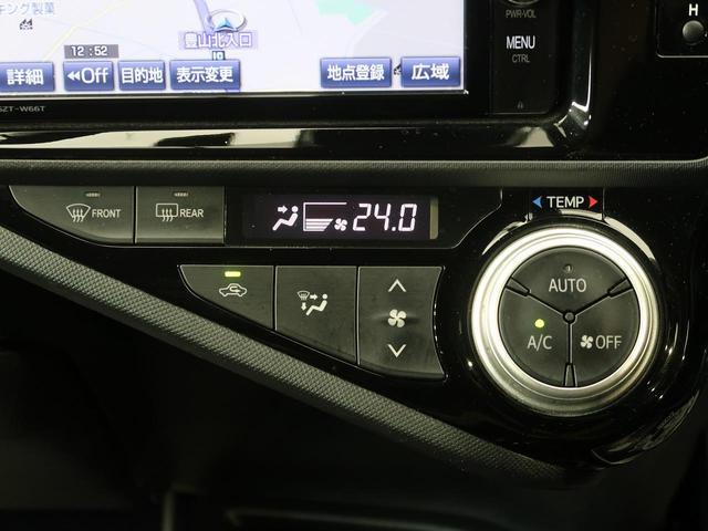 Sスタイルブラック セーフティセンス 純正SDナビゲーション バックモニター フルセグTV スマートキー プッシュスタート オートハイビーム レーンキープサポート ヘッドライトレベライザー ETC オートライト(7枚目)