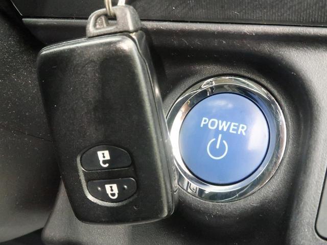 Sスタイルブラック セーフティセンス 純正SDナビゲーション バックモニター フルセグTV スマートキー プッシュスタート オートハイビーム レーンキープサポート ヘッドライトレベライザー ETC オートライト(8枚目)