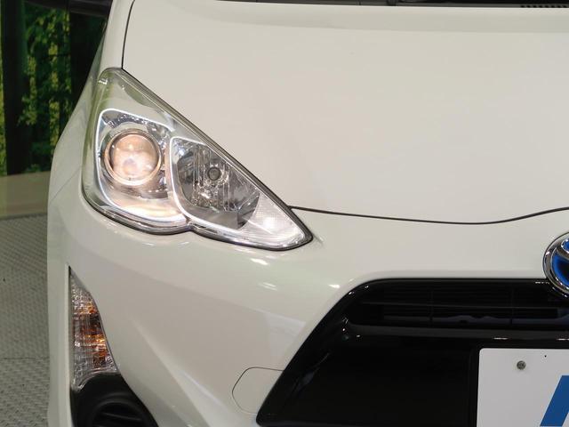 Sスタイルブラック セーフティセンス 純正SDナビゲーション バックモニター フルセグTV スマートキー プッシュスタート オートハイビーム レーンキープサポート ヘッドライトレベライザー ETC オートライト(26枚目)