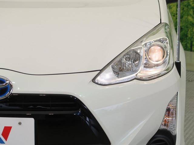 Sスタイルブラック セーフティセンス 純正SDナビゲーション バックモニター フルセグTV スマートキー プッシュスタート オートハイビーム レーンキープサポート ヘッドライトレベライザー ETC オートライト(27枚目)