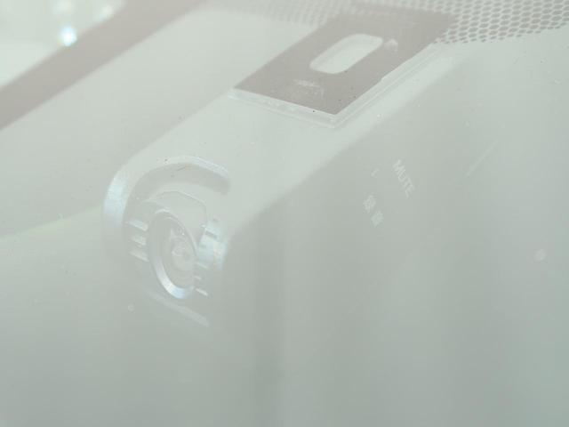 Sスタイルブラック セーフティセンス 純正SDナビゲーション バックモニター フルセグTV スマートキー プッシュスタート オートハイビーム レーンキープサポート ヘッドライトレベライザー ETC オートライト(31枚目)