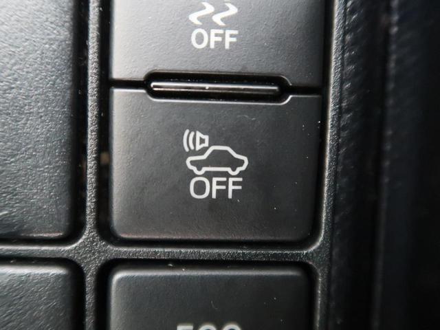 Sスタイルブラック セーフティセンス 純正SDナビゲーション バックモニター フルセグTV スマートキー プッシュスタート オートハイビーム レーンキープサポート ヘッドライトレベライザー ETC オートライト(39枚目)