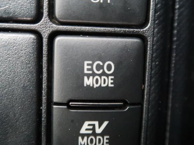 Sスタイルブラック セーフティセンス 純正SDナビゲーション バックモニター フルセグTV スマートキー プッシュスタート オートハイビーム レーンキープサポート ヘッドライトレベライザー ETC オートライト(40枚目)