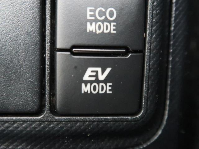 Sスタイルブラック セーフティセンス 純正SDナビゲーション バックモニター フルセグTV スマートキー プッシュスタート オートハイビーム レーンキープサポート ヘッドライトレベライザー ETC オートライト(41枚目)