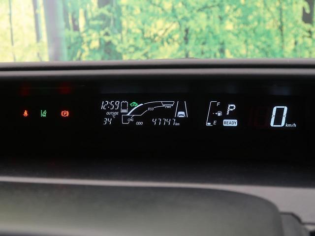 Sスタイルブラック セーフティセンス 純正SDナビゲーション バックモニター フルセグTV スマートキー プッシュスタート オートハイビーム レーンキープサポート ヘッドライトレベライザー ETC オートライト(42枚目)