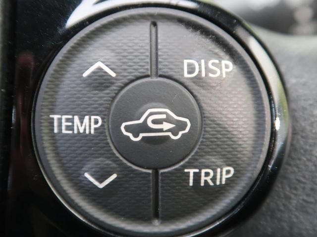 Sスタイルブラック セーフティセンス 純正SDナビゲーション バックモニター フルセグTV スマートキー プッシュスタート オートハイビーム レーンキープサポート ヘッドライトレベライザー ETC オートライト(46枚目)