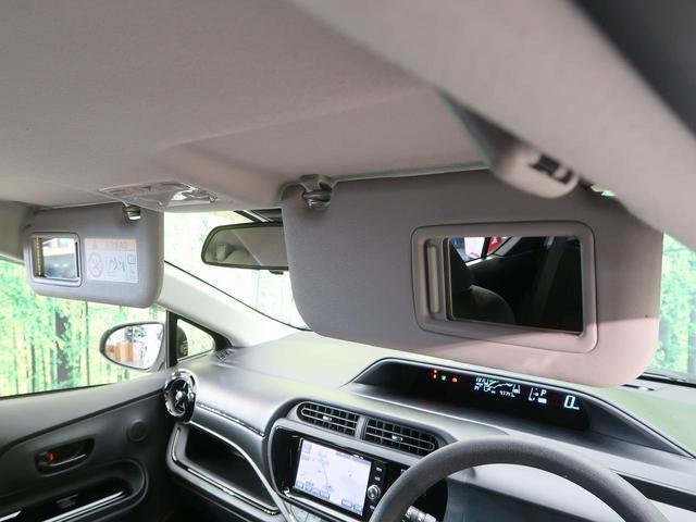 Sスタイルブラック セーフティセンス 純正SDナビゲーション バックモニター フルセグTV スマートキー プッシュスタート オートハイビーム レーンキープサポート ヘッドライトレベライザー ETC オートライト(49枚目)