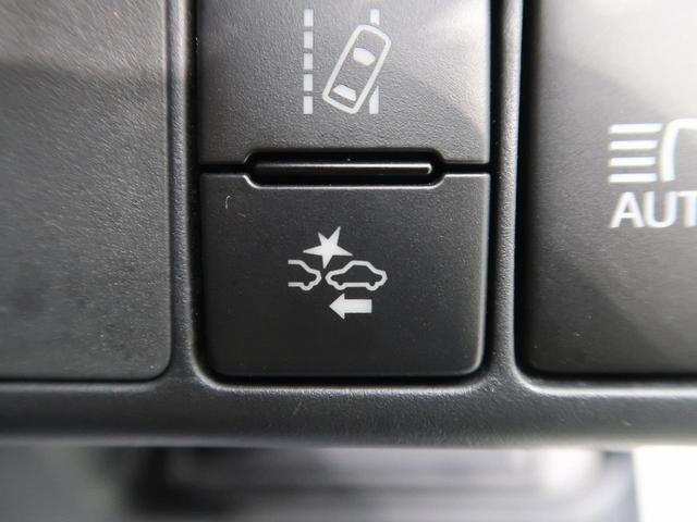 Sスタイルブラック セーフティセンス 純正SDナビゲーション バックモニター フルセグTV スマートキー プッシュスタート オートハイビーム レーンキープサポート ヘッドライトレベライザー ETC オートライト(53枚目)