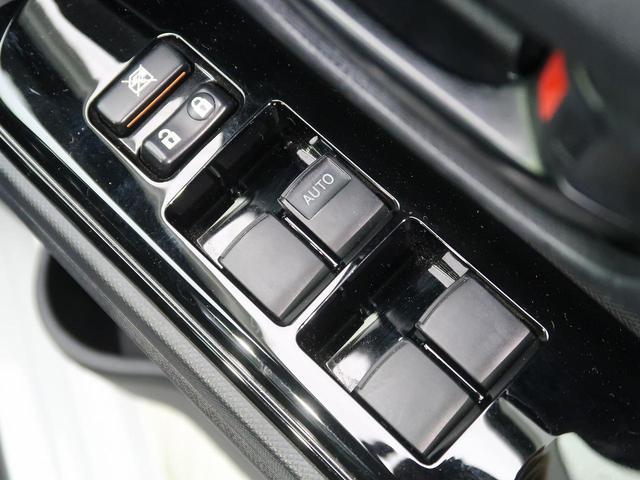Sスタイルブラック セーフティセンス 純正SDナビゲーション バックモニター フルセグTV スマートキー プッシュスタート オートハイビーム レーンキープサポート ヘッドライトレベライザー ETC オートライト(55枚目)