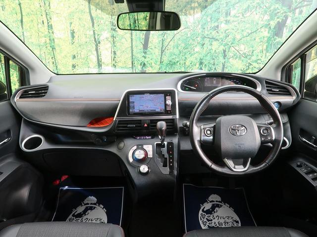 ハイブリッドG クエロ セーフティセンス 両側電動スライドドア SDナビ 地デジ バックカメラ ハーフレザーシート ETC LEDヘッド スマートキー オートエアコン オートライト 電動格納ミラー ABS ESC 記録簿(2枚目)