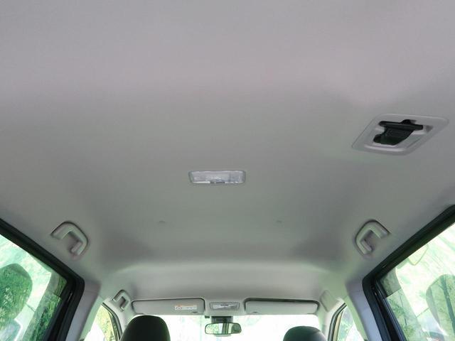 ハイブリッドG クエロ セーフティセンス 両側電動スライドドア SDナビ 地デジ バックカメラ ハーフレザーシート ETC LEDヘッド スマートキー オートエアコン オートライト 電動格納ミラー ABS ESC 記録簿(32枚目)