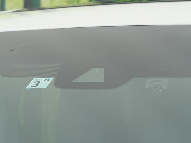 2.5S Aパッケージ モデリスタエアロ ツインサンルーフ セーフティセンス 両側自動ドア 純正10型ナビ 後席モニター フルセグ レーダークルコン ETC バックカメラ LEDヘッド カーテンエアバック weds20AW(3枚目)