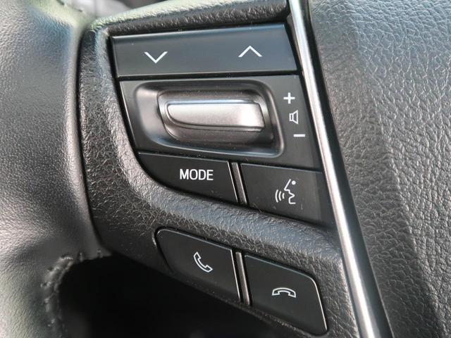 2.5S Aパッケージ モデリスタエアロ ツインサンルーフ セーフティセンス 両側自動ドア 純正10型ナビ 後席モニター フルセグ レーダークルコン ETC バックカメラ LEDヘッド カーテンエアバック weds20AW(39枚目)