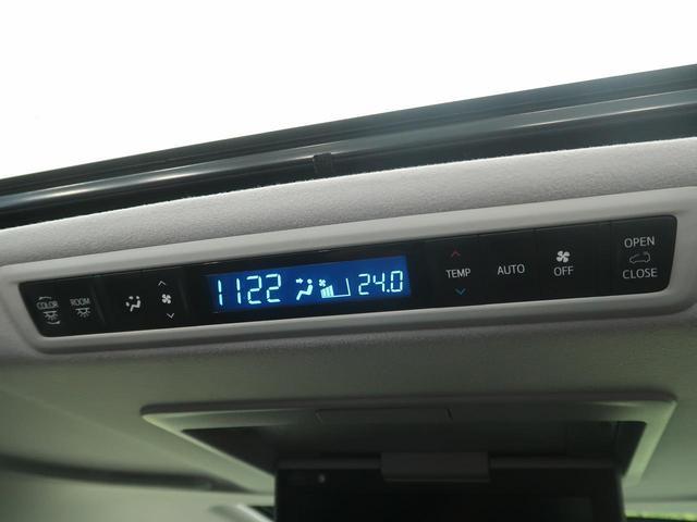 2.5S Aパッケージ モデリスタエアロ ツインサンルーフ セーフティセンス 両側自動ドア 純正10型ナビ 後席モニター フルセグ レーダークルコン ETC バックカメラ LEDヘッド カーテンエアバック weds20AW(48枚目)