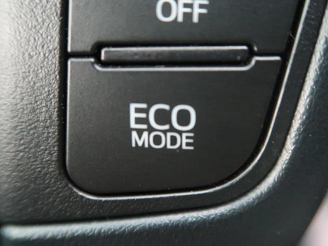 2.5S Aパッケージ モデリスタエアロ ツインサンルーフ セーフティセンス 両側自動ドア 純正10型ナビ 後席モニター フルセグ レーダークルコン ETC バックカメラ LEDヘッド カーテンエアバック weds20AW(54枚目)