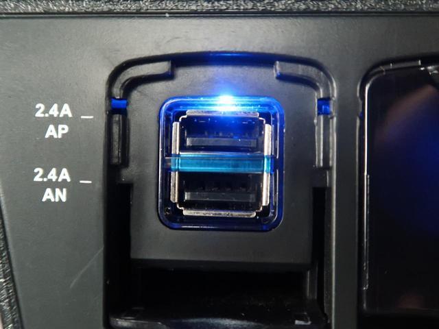 2.5S Aパッケージ モデリスタエアロ ツインサンルーフ セーフティセンス 両側自動ドア 純正10型ナビ 後席モニター フルセグ レーダークルコン ETC バックカメラ LEDヘッド カーテンエアバック weds20AW(55枚目)