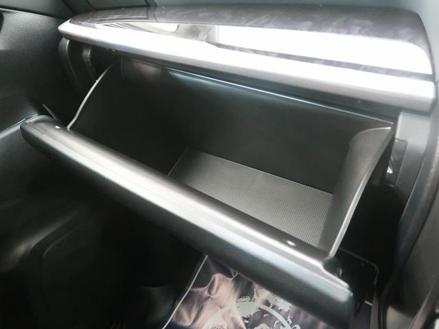 2.5S Aパッケージ モデリスタエアロ ツインサンルーフ セーフティセンス 両側自動ドア 純正10型ナビ 後席モニター フルセグ レーダークルコン ETC バックカメラ LEDヘッド カーテンエアバック weds20AW(60枚目)