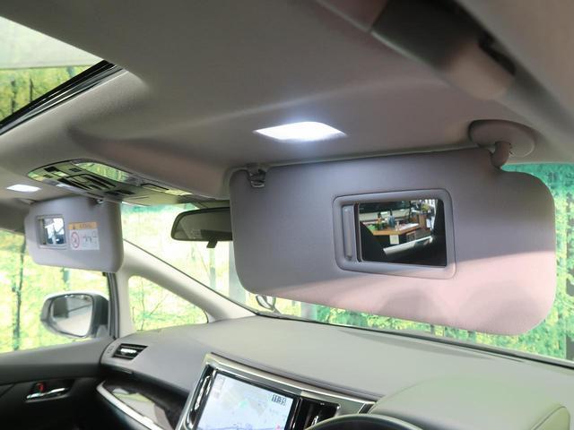 2.5S Aパッケージ モデリスタエアロ ツインサンルーフ セーフティセンス 両側自動ドア 純正10型ナビ 後席モニター フルセグ レーダークルコン ETC バックカメラ LEDヘッド カーテンエアバック weds20AW(61枚目)