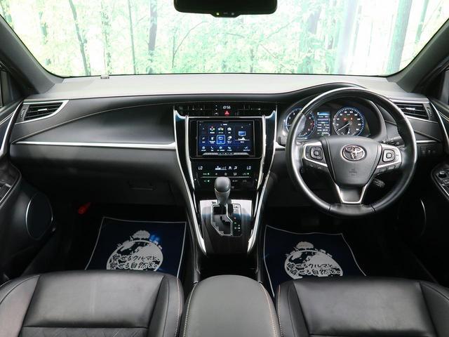 プレミアム セーフティーセンス 8型ナビ フルセグ ビルトインETC クルーズコントロール クリアランスソナー LEDヘッドライト LEDフォグ 電動リアゲート オートエアコン 禁煙車 スマートキー(2枚目)