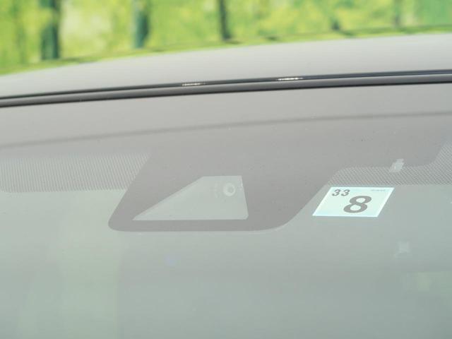 プレミアム セーフティーセンス 8型ナビ フルセグ ビルトインETC クルーズコントロール クリアランスソナー LEDヘッドライト LEDフォグ 電動リアゲート オートエアコン 禁煙車 スマートキー(3枚目)