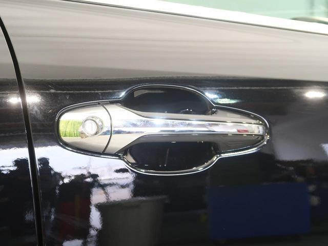 プレミアム セーフティーセンス 8型ナビ フルセグ ビルトインETC クルーズコントロール クリアランスソナー LEDヘッドライト LEDフォグ 電動リアゲート オートエアコン 禁煙車 スマートキー(27枚目)