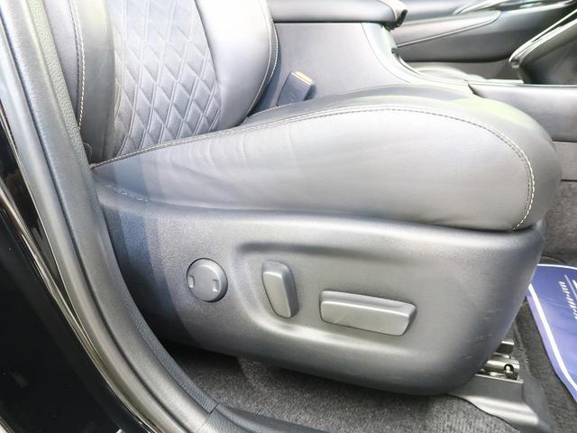 プレミアム セーフティーセンス 8型ナビ フルセグ ビルトインETC クルーズコントロール クリアランスソナー LEDヘッドライト LEDフォグ 電動リアゲート オートエアコン 禁煙車 スマートキー(36枚目)