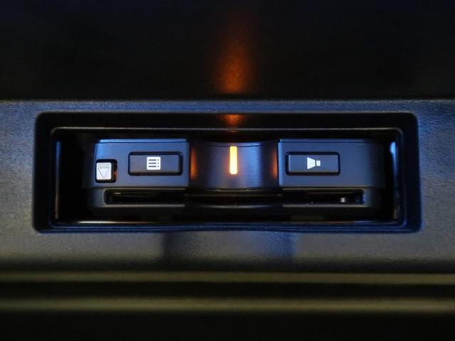 プレミアム セーフティーセンス 8型ナビ フルセグ ビルトインETC クルーズコントロール クリアランスソナー LEDヘッドライト LEDフォグ 電動リアゲート オートエアコン 禁煙車 スマートキー(43枚目)