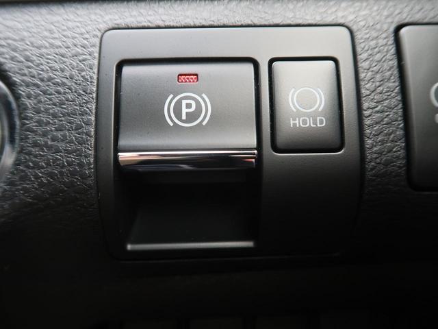 プレミアム セーフティーセンス 8型ナビ フルセグ ビルトインETC クルーズコントロール クリアランスソナー LEDヘッドライト LEDフォグ 電動リアゲート オートエアコン 禁煙車 スマートキー(53枚目)