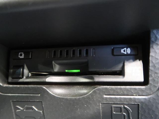 カスタムG-T 衝突被害軽減装置 両側電動スライドドア ターボ 純正9型ナビ バックモニター ビルトインETC クルーズコントロール LED アイドリングストップ 純正15インチアルミ 禁煙車 スマートキー(11枚目)