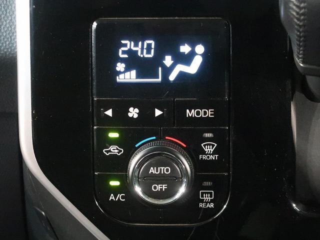 カスタムG-T 衝突被害軽減装置 両側電動スライドドア ターボ 純正9型ナビ バックモニター ビルトインETC クルーズコントロール LED アイドリングストップ 純正15インチアルミ 禁煙車 スマートキー(12枚目)