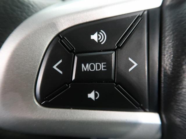 カスタムG-T 衝突被害軽減装置 両側電動スライドドア ターボ 純正9型ナビ バックモニター ビルトインETC クルーズコントロール LED アイドリングストップ 純正15インチアルミ 禁煙車 スマートキー(23枚目)
