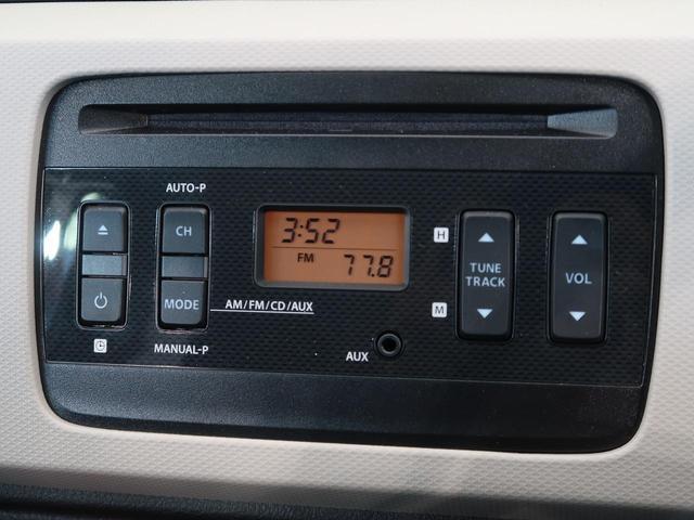 L 純正オーディオ シートヒーター キーレスキー アイドリングストップ 横滑り防止装置 禁煙車(9枚目)