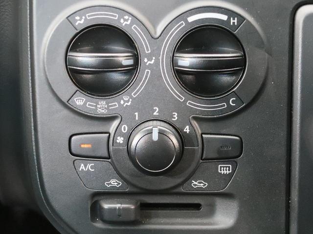 L 純正オーディオ シートヒーター キーレスキー アイドリングストップ 横滑り防止装置 禁煙車(10枚目)