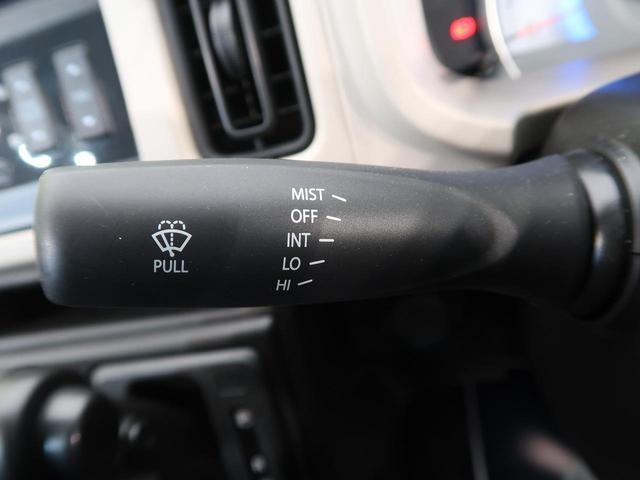 L 純正オーディオ シートヒーター キーレスキー アイドリングストップ 横滑り防止装置 禁煙車(23枚目)