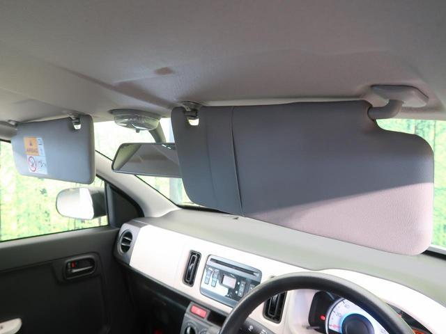 L 純正オーディオ シートヒーター キーレスキー アイドリングストップ 横滑り防止装置 禁煙車(31枚目)