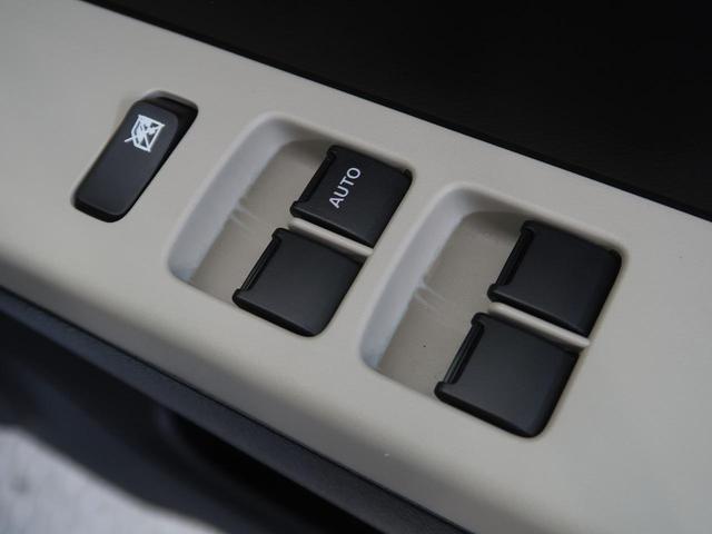 L 純正オーディオ シートヒーター キーレスキー アイドリングストップ 横滑り防止装置 禁煙車(33枚目)