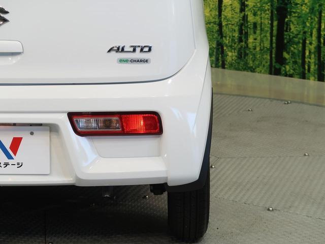 L 純正オーディオ シートヒーター キーレスキー アイドリングストップ 横滑り防止装置 禁煙車(38枚目)