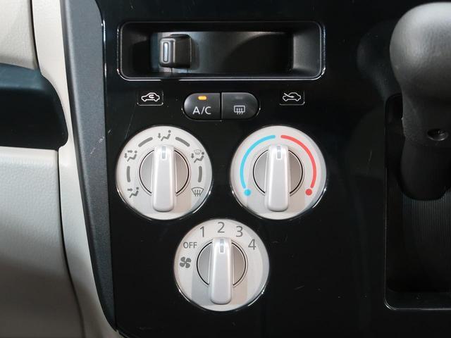 E シートヒーター ワンオーナー 禁煙車 電動格納ミラー 横滑り防止装置 ベンチシート キーレスキー 保証書 プライバシーガラス(11枚目)