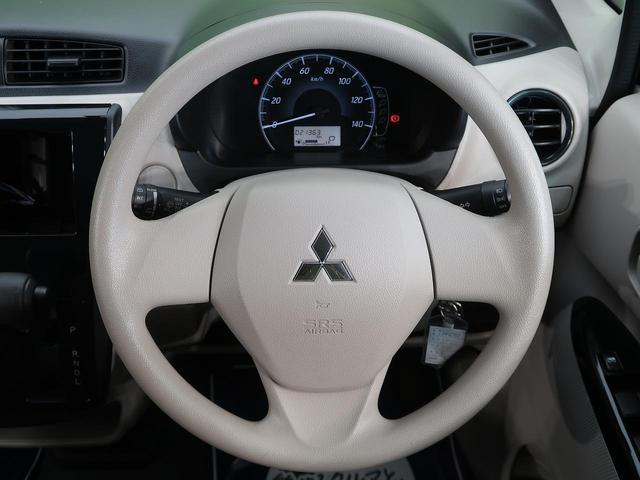E シートヒーター ワンオーナー 禁煙車 電動格納ミラー 横滑り防止装置 ベンチシート キーレスキー 保証書 プライバシーガラス(21枚目)