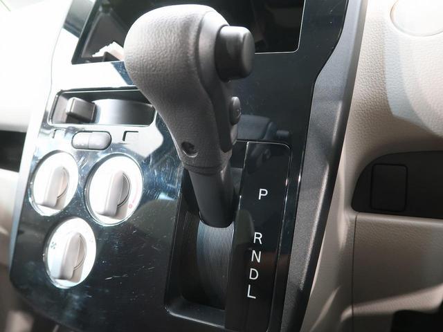 E シートヒーター ワンオーナー 禁煙車 電動格納ミラー 横滑り防止装置 ベンチシート キーレスキー 保証書 プライバシーガラス(22枚目)