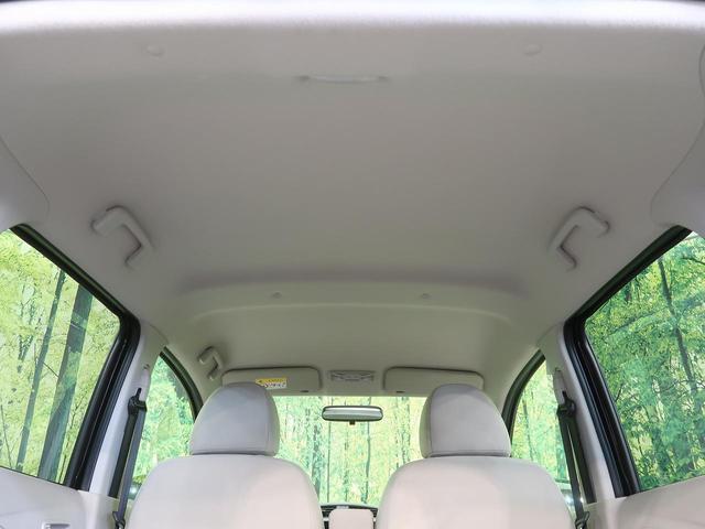 E シートヒーター ワンオーナー 禁煙車 電動格納ミラー 横滑り防止装置 ベンチシート キーレスキー 保証書 プライバシーガラス(23枚目)