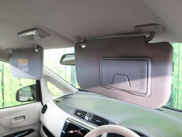 E シートヒーター ワンオーナー 禁煙車 電動格納ミラー 横滑り防止装置 ベンチシート キーレスキー 保証書 プライバシーガラス(27枚目)