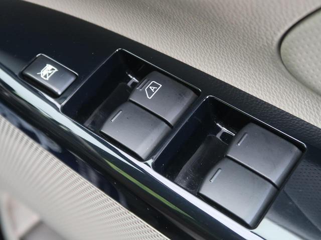 E シートヒーター ワンオーナー 禁煙車 電動格納ミラー 横滑り防止装置 ベンチシート キーレスキー 保証書 プライバシーガラス(28枚目)
