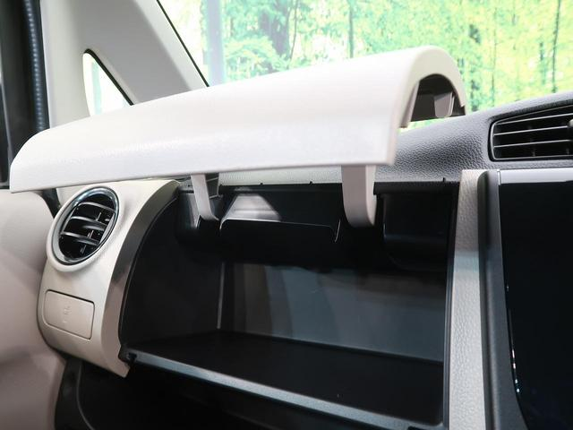 E シートヒーター ワンオーナー 禁煙車 電動格納ミラー 横滑り防止装置 ベンチシート キーレスキー 保証書 プライバシーガラス(29枚目)