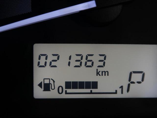 E シートヒーター ワンオーナー 禁煙車 電動格納ミラー 横滑り防止装置 ベンチシート キーレスキー 保証書 プライバシーガラス(32枚目)